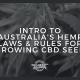 australia hemp laws rules growing cbd seed